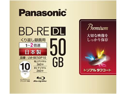 �p�i�\�j�b�N �^��p2�{��BD-RE DL 50GB10�� LM-BE50P10