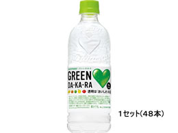 �T���g���[ GREEN DA�EKA�ERA 550ml 48�{