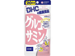 DHC �O���R�T�~�� 20�� 120��