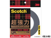 3M スコッチ 超強力両面テープスーパー多用途 粗面用12mm 20巻