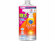 KAO キュキュット CLEAR泡スプレー 詰替 720ml