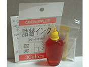 3Colors キヤノン用詰替インク(BCI-3e、5、6) イエロー30ml
