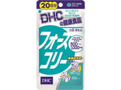 DHC �t�H�[�X�R���[ 20�� 80��