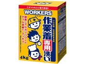 NS�t�@�[�t�@�E�W���p�� WORKERS��ƒ���p�� ���� 4kg