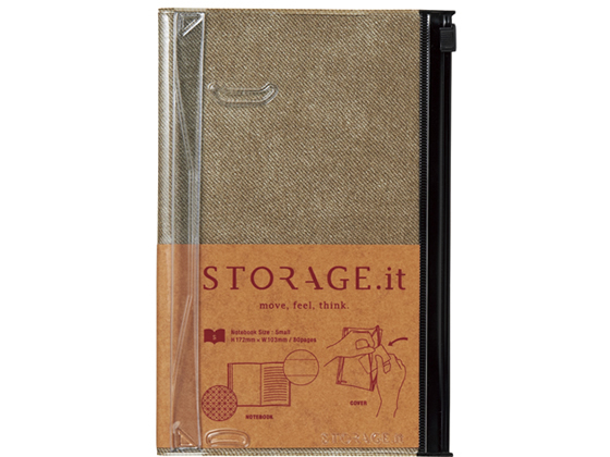 マークス Notebook S STORAGE.it Mobileベージュ STI-NB52-C