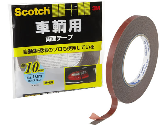3M スコッチ 車輛用 両面テープ 10mm×10m PCA-10