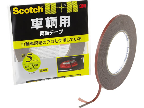 3M スコッチ 車輛用 両面テープ 5mm×10m PCA-05