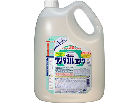KAO ワンダフルコンク5L