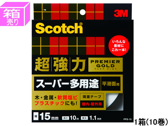 3M スコッチ 超強力両面テープスーパー多用途 15mm*10m 10巻