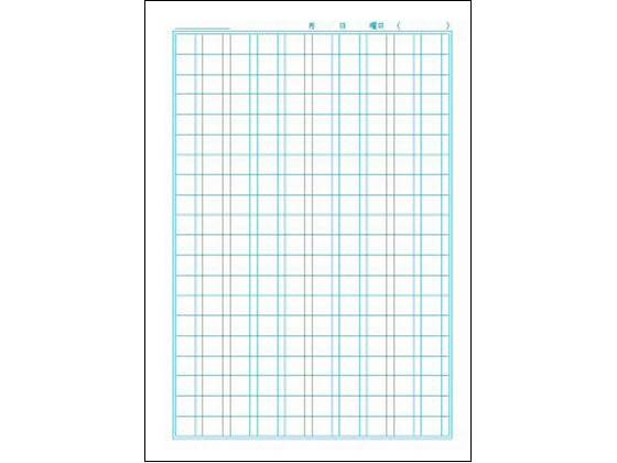 ... 学習帳 漢字練習帳 200字 JL-52-1 : 漢字ノート 印刷 : 印刷