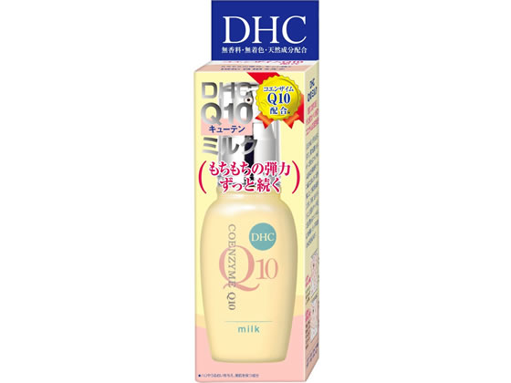 DHC Q10ミルクSS 40ml