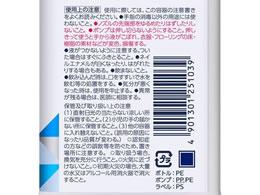 コロナ ビオレ 消毒液 花王ビオレu手指の消毒液アルコールが品薄でしたが少しずつ仕入れや通販、販売をしています