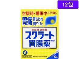 薬)ライオン スクラート胃腸薬(顆粒)12包【第2類医薬品】   Forestway ...