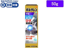 ☆薬)グラクソ・スミスクライン ボルタレンEXゲル 50g【第2類医薬品 ...