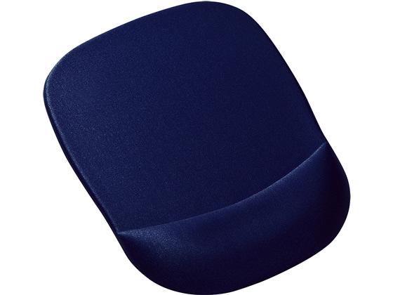 サンワサプライ 低反発リストレスト付マウスパッド ブルー MPD-MU1NBL